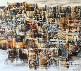 Artist: M A Bukhari Medium: Oil on canvas Size: 4 by 5 feet Contact: 0092-300-8260580 unicorngallery@gmail.com